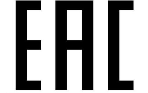 CU-TR/EAC认证