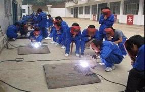 初级焊工培训